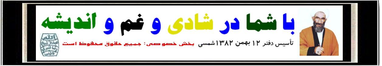 دفاتر ملا نایینی  bazar-tala.ir